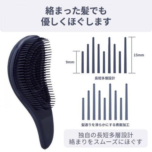 Areti Detangle Brush Расческа для волос