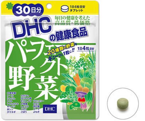 Биодобавка DHC Овощи Премиум