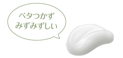 Suhada Shizuku Moisture Gel Антивозрастной Экстра-гель