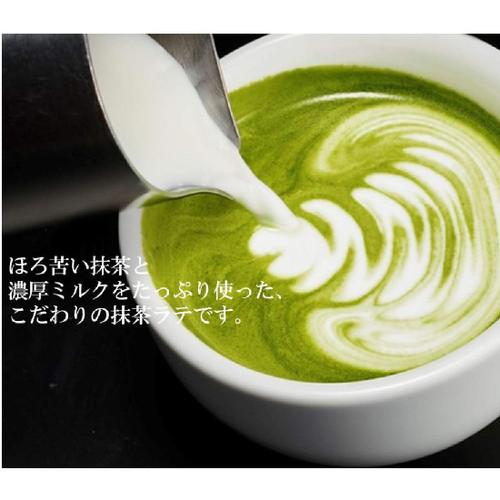 AGF Blendy Cafe Latory Matcha Latte Растворимый Матча Латте