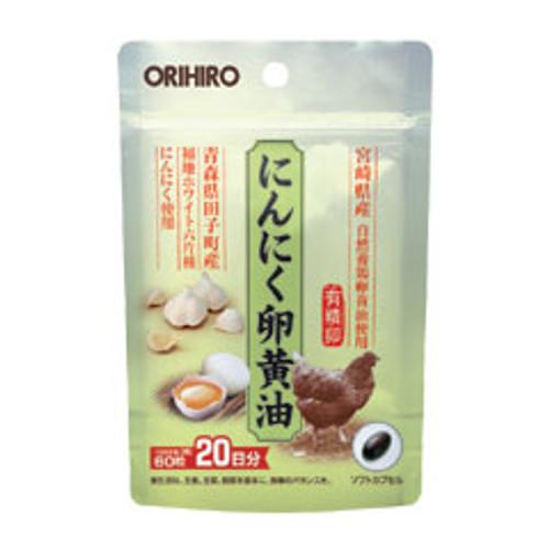 Orihiro Биодобавка Чеснок и яичный желток (20 дней)