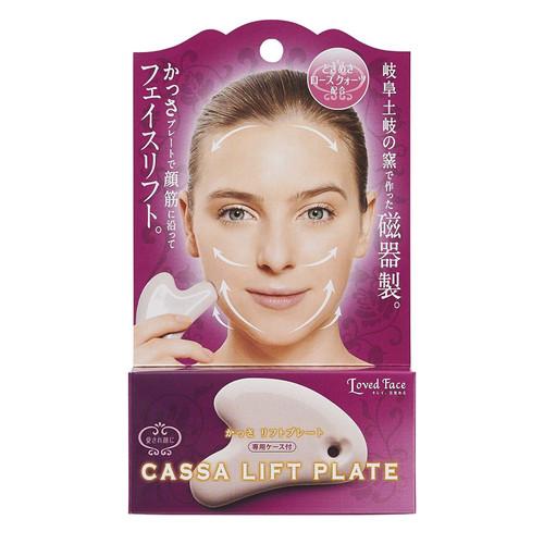 Cassa Lift Plate — массажная плитка для лица