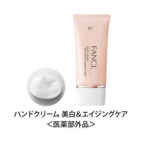Fancl Hand Cream Whitening Aging Care Антивозрастной и отбеливающий крем для рук