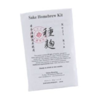 Sake Homebrew Kit