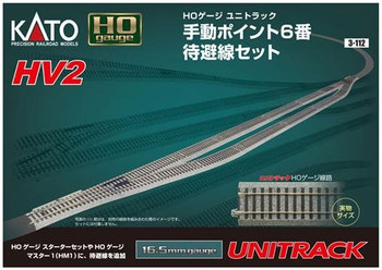 Kato UNITRACK HO HV2 passing siding track set w/ #6 manual turnouts 3-112