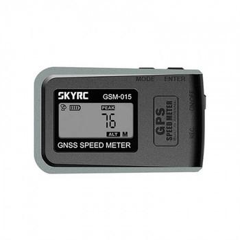 SkyRC GNSS speed meter GSM-015