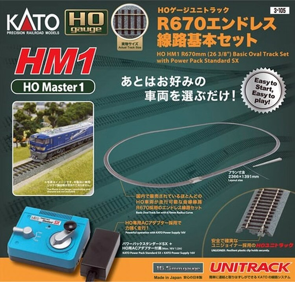 Kato UNITRACK HO HM1 oval track set with power pack 3-105