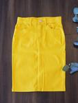 Colored Denim Skirt Yellow *Girls*