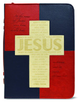 Bible Cover: At The Name