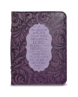 Bible Cover: For I Know