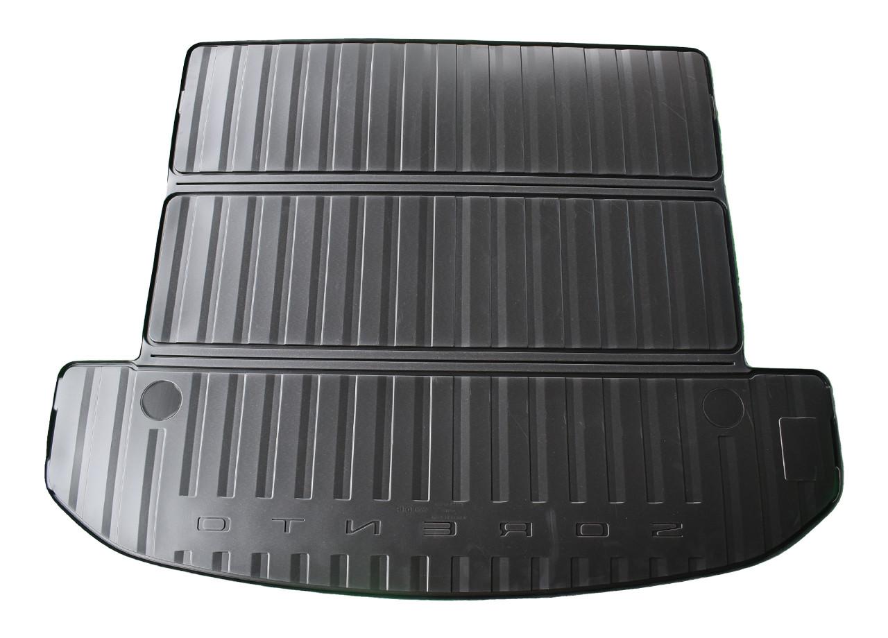 2021-2022 Kia Sorento Folding Cargo Tray - Full Fold (reverse side)