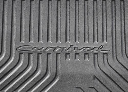 2022 Kia Carnival Seat Well Cargo Tray - Emblem
