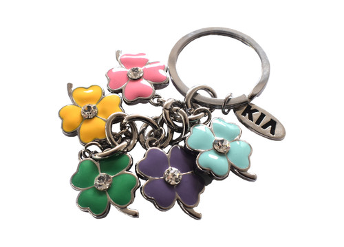 Kia Flower Keychain
