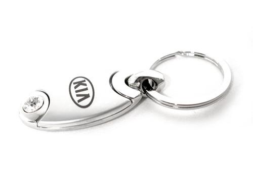 Kia Oval Round Stone Keychain