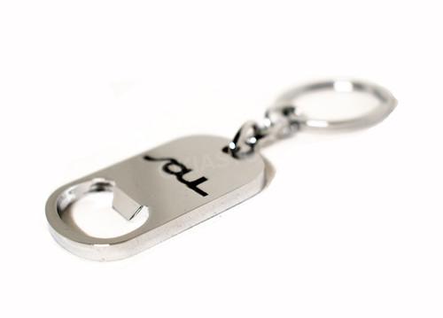 Kia Soul Keychain - Bottle Opener