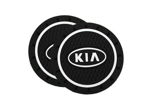 Kia Car Coaster
