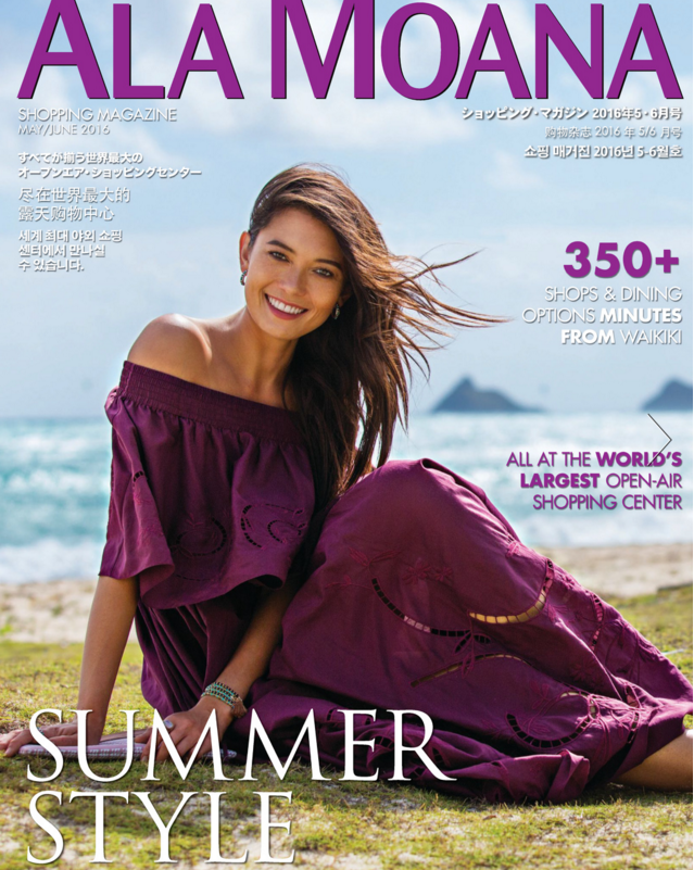 ala-moana-magazine-may-2016-cover.png