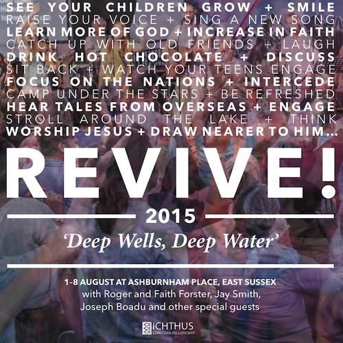Relationships 2 - Spirit Empowered Ministry to Children by Steve Benton