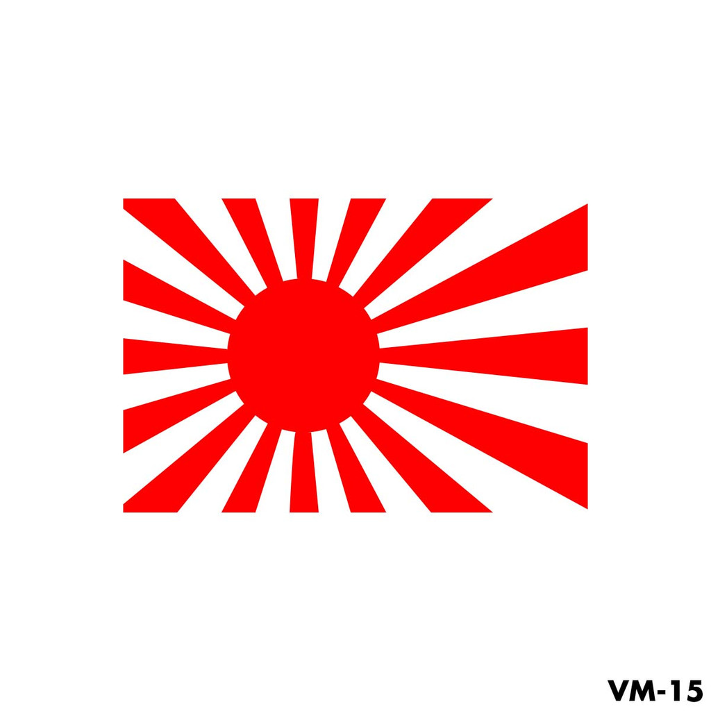 Japanese Imperial Flag Mission Marking