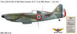 D.250 No 266 Decorative Military Aircraft Profile