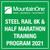 MountainOne Steel Rail 8K and Half Marathon Training Program 2021