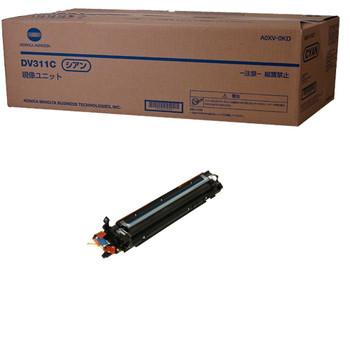 Konica Minolta DV311C, A0XV0KD Developer Unit - Cyan - 114000 Yield