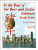 In the Year of the Boar and Jackie Robinson Progeny Press unit study guide lesson plans for literature and reading from a Christian worldview with Biblical integration