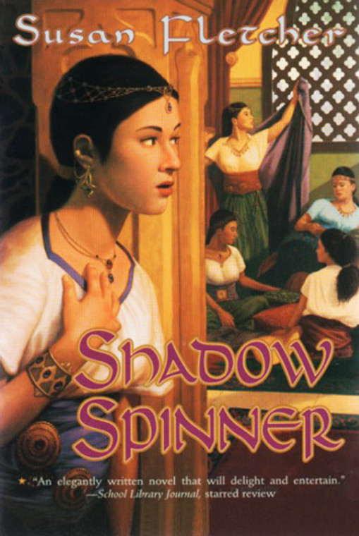Shadow Spinner story book novel