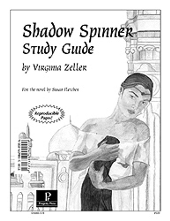 Shadow Spinner *OLD FORMAT or DAMAGED*