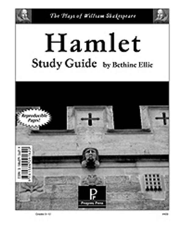Hamlet *OLD FORMAT or DAMAGED*