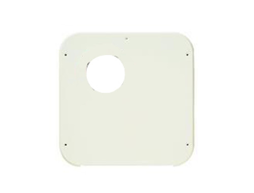 Water Heater Access Door; For Suburban Water Heater 10 Gallon; Polar White; Also Use New Number 6377APW
