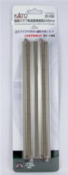 """Kato N 20-006 Unitrack Concrete Tie Double Track Straight 248mm (9 3/4"""") Concrete Slab Double Track Straight [2 pcs]"""