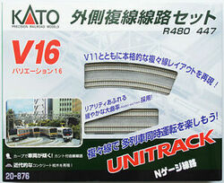Kato N 20-876 Unitrack Concrete Ties V16 Double Track Outer Loop Set