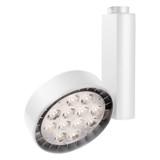 Philips Lightolier - Lytespan Track Lighting - Spot LED Large - 3000K - White Finish