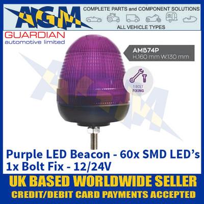 Guardian Automotive AMB74P Purple LED Beacon - 1x Bolt Fix - 12/24V
