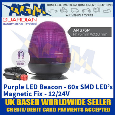 Guardian Automotive AMB76P Purple LED Beacon - Magnetic Fix - 12/24V