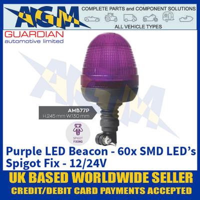 Guardian Automotive AMB77P Purple LED Beacon - Spigot Fix - 12/24V