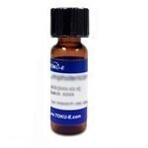 Strychnospermine