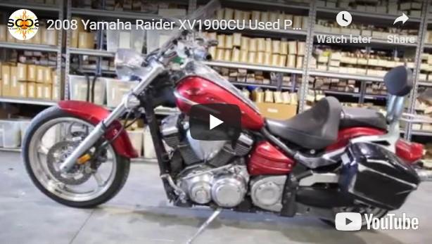 2008 Yamaha Raider XV1900