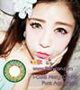 (NEW) I-Codi Eclipse IC4-09 Pure Age Green