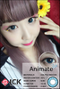ICK Animate Blue 15.0mm