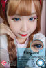 ICK Elegant Blue 15.0mm