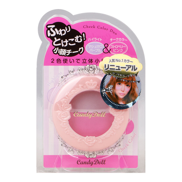Candydoll Cheek Color Duo Strawberry Pink