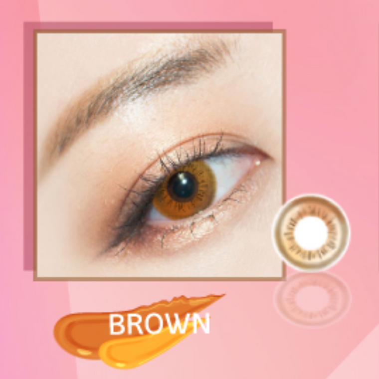Gradation Brown 14.2 mm ( New )