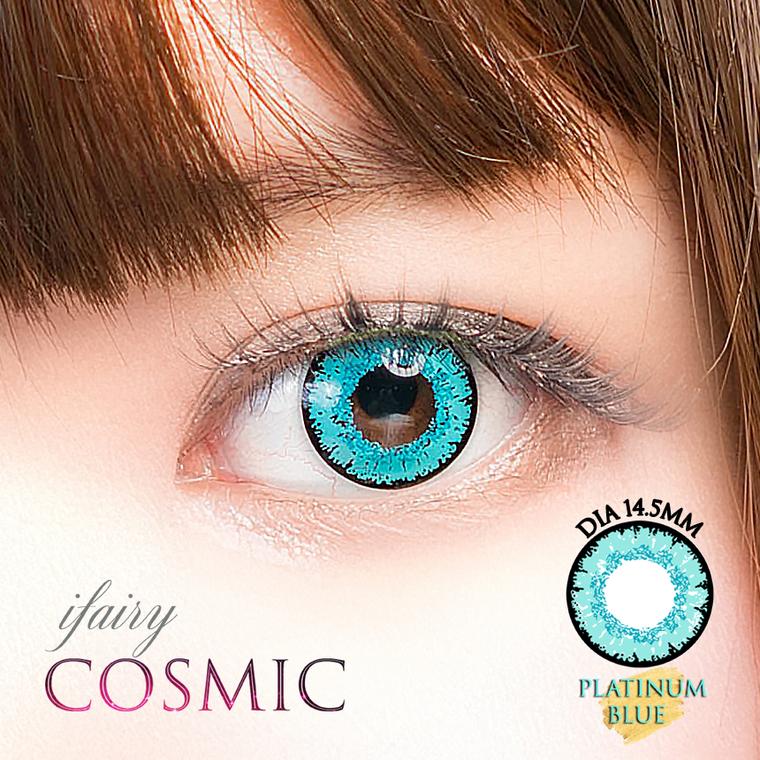 I.Fairy Cosmic Platinum Blue *New*