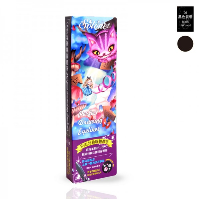 Solone Alice Fantasy Series-Perfect Drawing Eyeliner Golden Magic