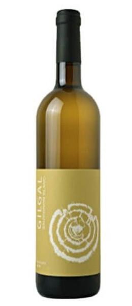 Gilgal Sauvignon Blanc 2018, Galilee, Israel - Kosher