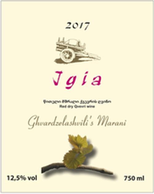 Ghvardzelashvili's Marani Jgia