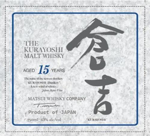 Kurayoshi 15yr Pure Malt Japanese Whisky