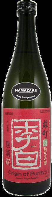 Rihaku Shuzo 'Origin of Purity' Junmai Ginjo Sake